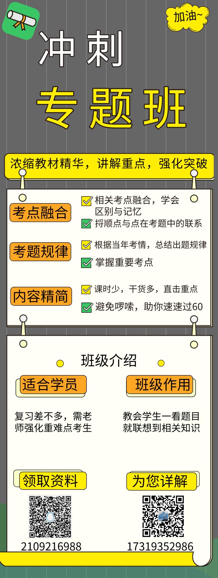 未命名_自定义px_2019.10.09.png